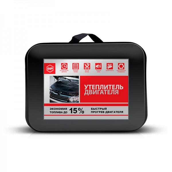Утеплитель двигателя STP №3 (Black)